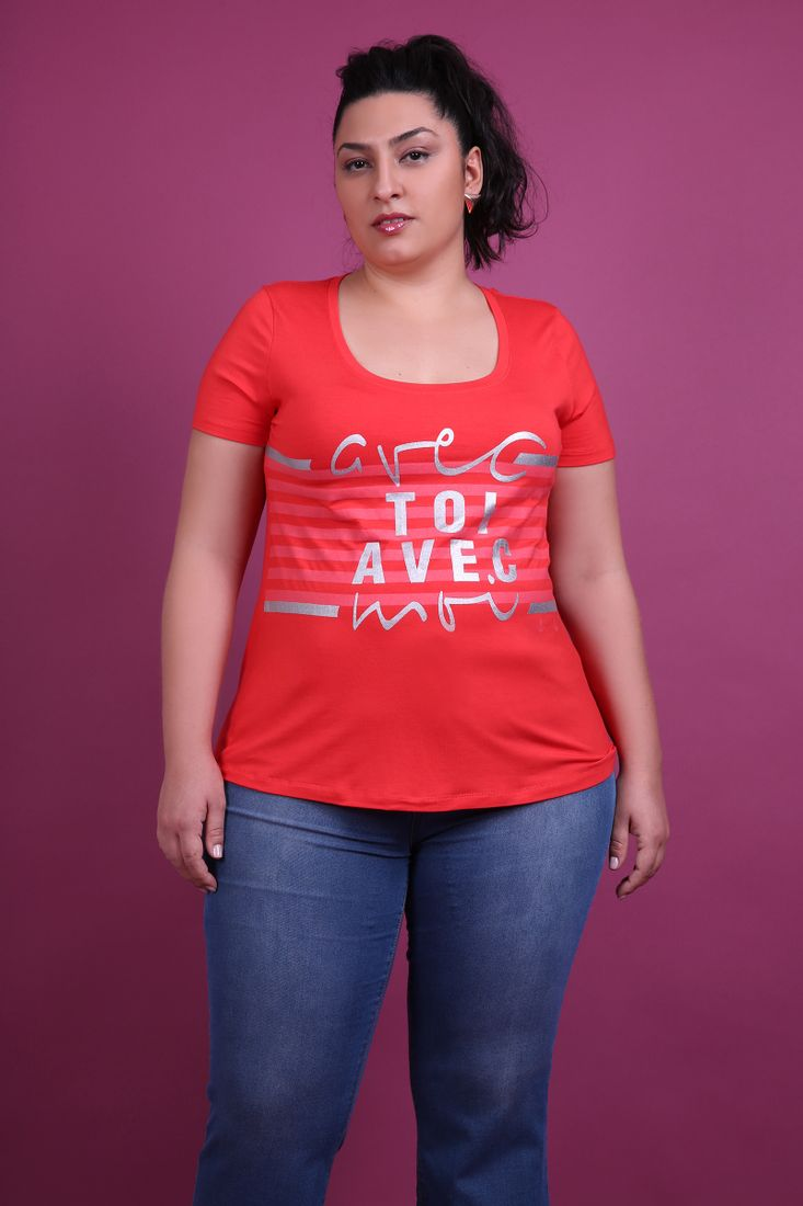 BABY-LOOK-SILK-PLUS-SIZE_0049_1